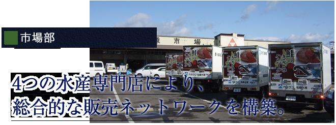 photo_works_03_01
