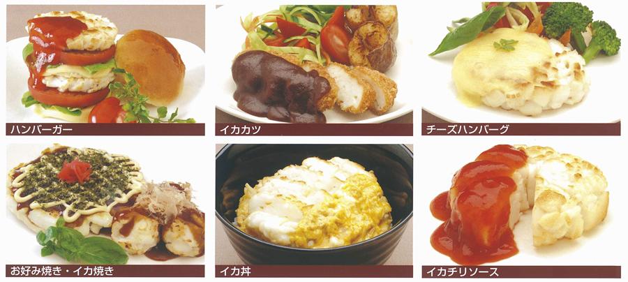 kizami_ika_cook