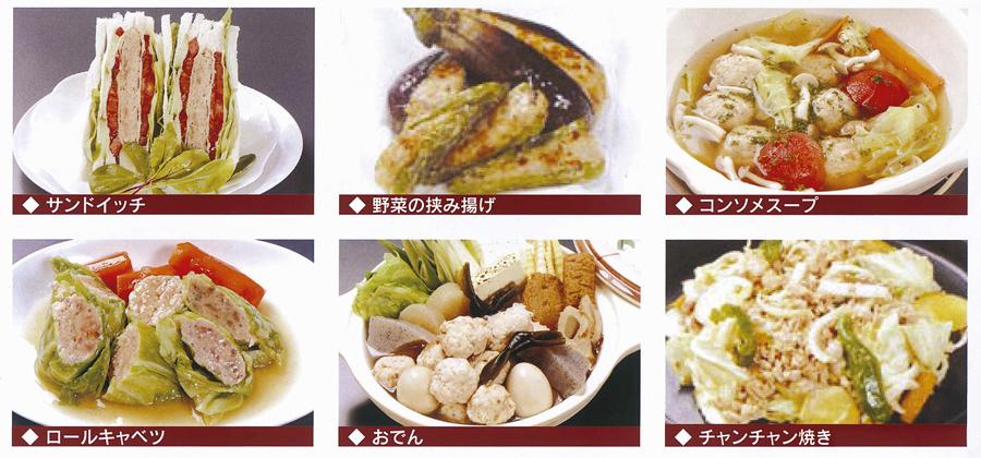 kizami_sake_cook
